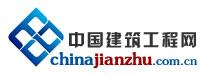 中国建筑网logo