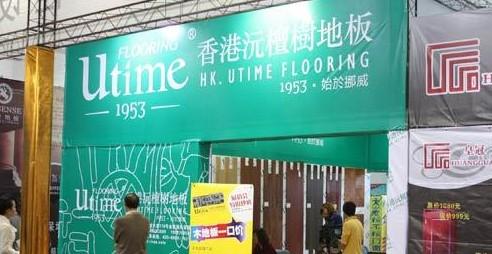 2014广州国际建筑及建材机械展览会