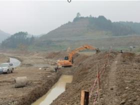 三穗县城市综合体施工招标公告
