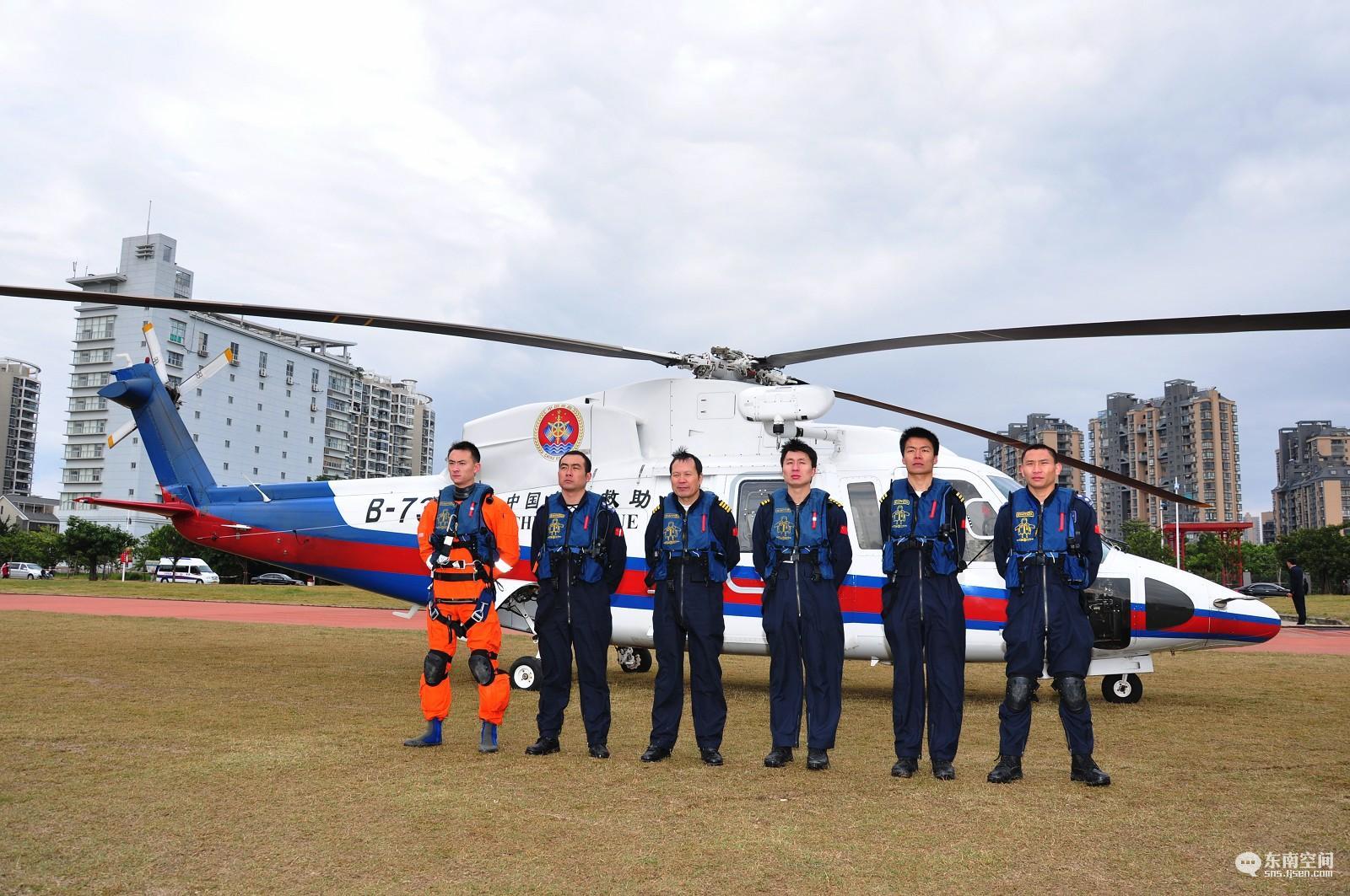 交通运输部福州飞行救助基地起降配套设施工程