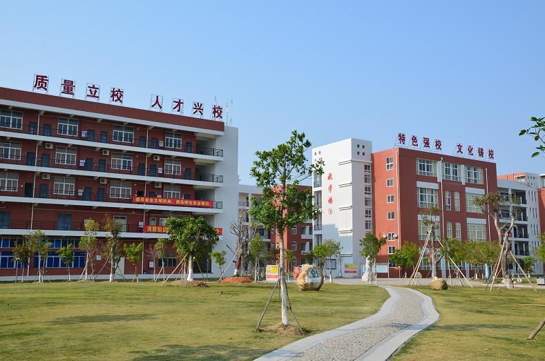 福建省海洋技术学校新校区建设项目