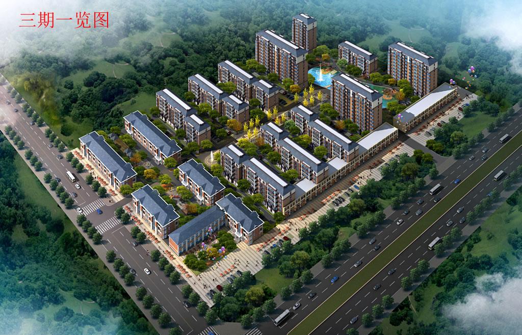 沛县县城环城路政府安置房第三期精品项目